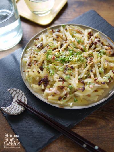 日本酒に合う|おつまみ|簡単|【レーズンとジャガイモのイカの塩辛バターグラタン仕立て】