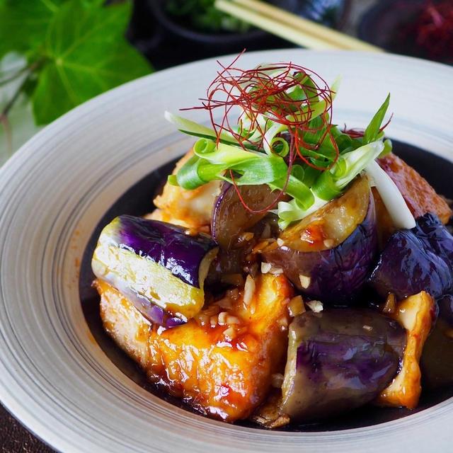 【ご飯おかわり❣️】厚揚げととろけるなすのピリ辛しょうゆ炒め
