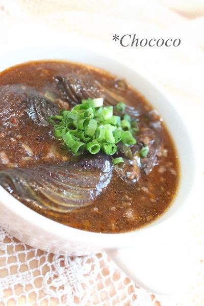 飲む麻婆茄子 レシピ