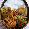 魚肉ソーセージと野菜のオムレツ