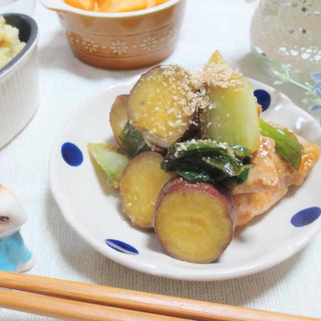 ご飯がススム☆鶏もも肉とさつま芋♪白葱の柚子こしょう炒め