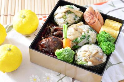 春菊と舞茸の混ぜご飯おにぎりのお弁当**