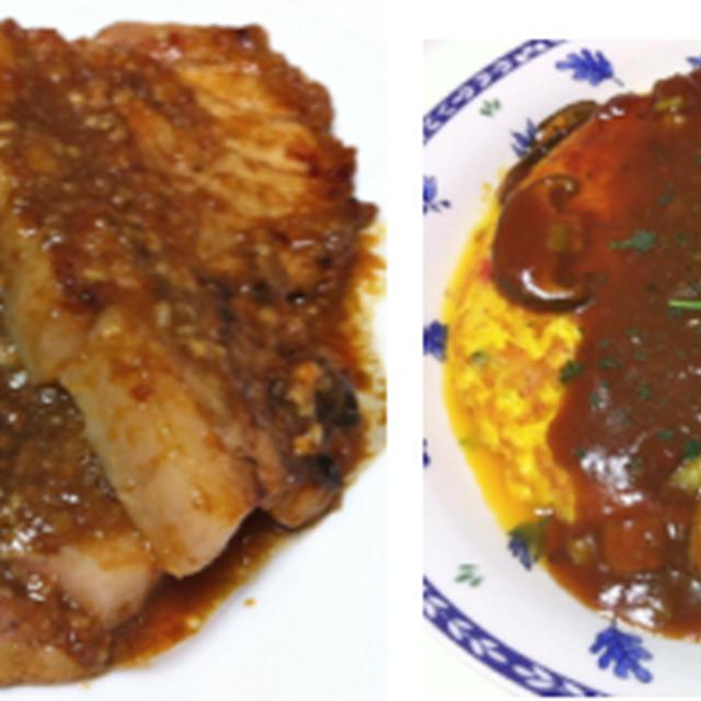 塩麹トンテキ、洋風バルサミコカニ玉、タラコソースのサラダ、細ネギと竹輪のカラシ酢みそ
