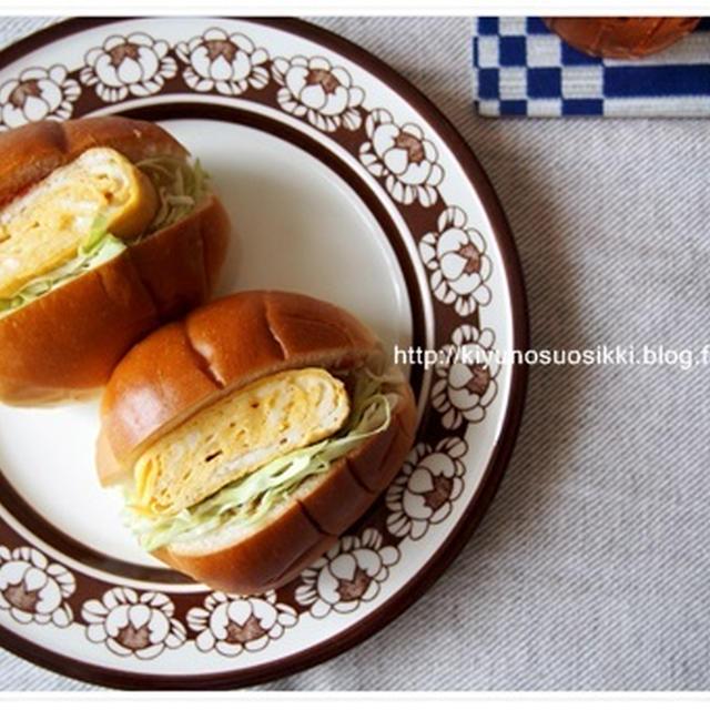 厚焼き玉子サンドとラタトゥイユ。