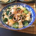 切って和えるだけ♪ 山芋とキュウリのピリ辛和サラダ 節約、時短、簡単レシピ  by SHIMAさん