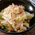 電子レンジ活用でぱぱっと副菜♡春キャベツと桜えびのナムル風ホットサラダ