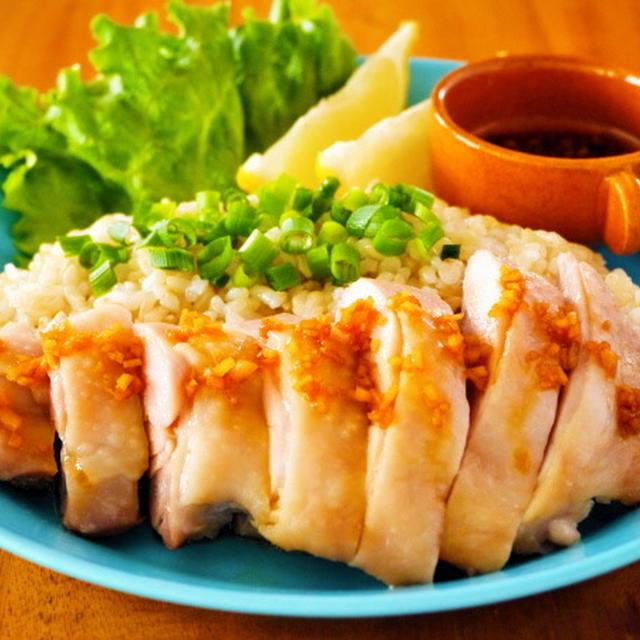 シンガポールチキンライス(海南鶏飯)簡単レシピ♪人気店「天天海南鶏飯」でチキンライスを喰らう!