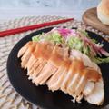【レシピあり】醤油麹で鶏むねチャーシュー