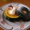 まるごとかぼちゃの簡単&味わい濃厚チーズケーキ