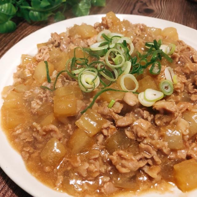 豚こま肉でボリューム満点!麻婆大根 熱々とろとろご飯がすすむ