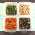 5分でできる・お弁当おかずの週末の作り置きレシピと常備菜レポート(4月4週目)