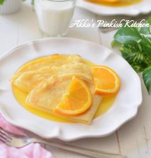 【フランス菓子】クレープシュゼット(Crepe Suzette)気品のある淑女のデザート