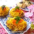 ひな祭りに♪ ハマグリ寿司 by Aya♪さん