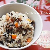 作り置き!栄養満点「沖縄風炊き込みごはん」簡単レシピ