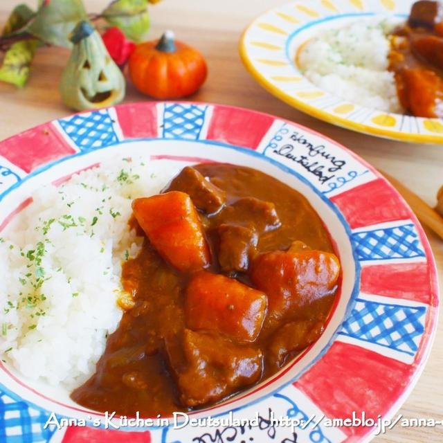 【主食】ハロウィーンにおすすめなかぼちゃレシピ♡かぼちゃのハッシュドビーフ