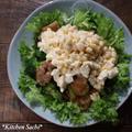 鶏肉とブロッコリーのタルタルホットサラダ♡【#簡単レシピ#サラダ】