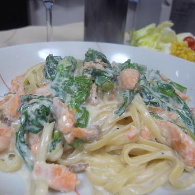 鮭と菜の花のクリームパスタ(レシピ)