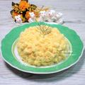 春を感じるケーキ。『ミモザケーキ』シンプルで特別なレシピ。イタリア。