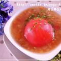 ダイエット♪丸ごとトマトポタージュスープ