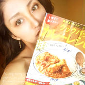 anrilela OFFICIAL BLOG「A very merry unbirthday to you* 〜anCafe gohan〜」