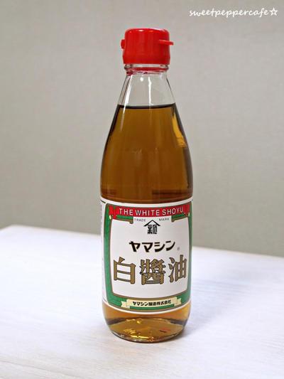 ヤマシン 白醤油。