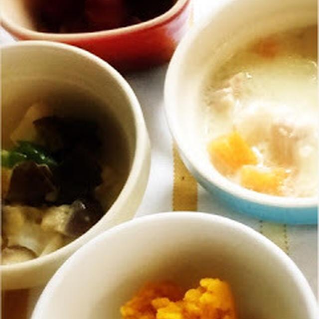 266日目-3 ご飯80g+はんぺんとなすとピーマンの胡麻味噌炒め+ホワイトシチュー(豆乳)+かぼちゃのピーナッツサラダ+デラウェア