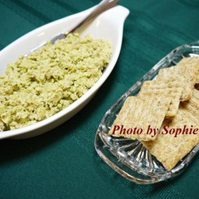 枝豆フムスのレシピ
