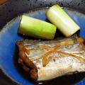 カルチチョリムの想い出と、太刀魚の煮つけ➖カルチチョリムって日本語だと太刀魚の煮つけなのでは。