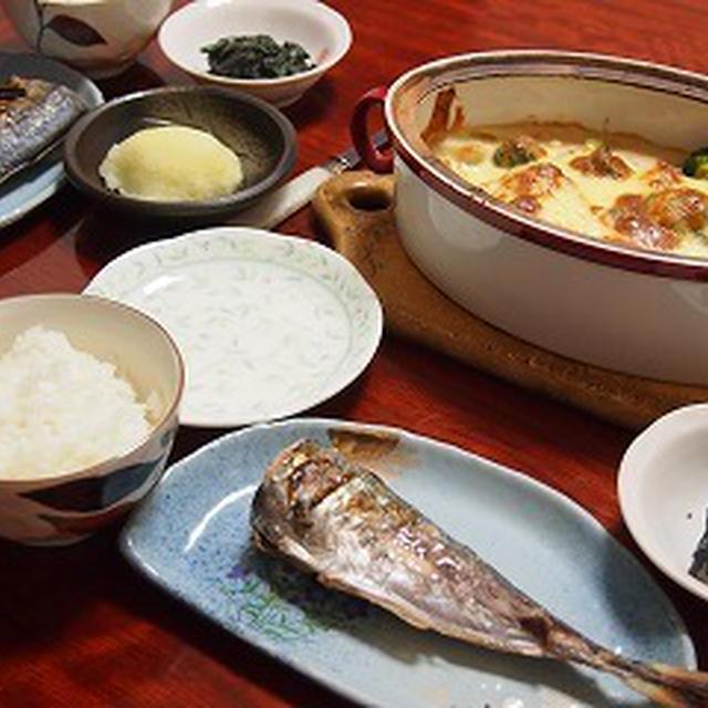 ■メニュー■鯵の塩焼き、里芋グラタン、ホウレン草の胡麻和え*2月1日