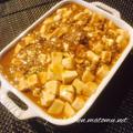 ターメリック麻婆豆腐
