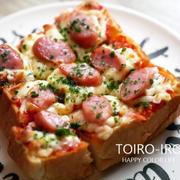 ピザトーストと、リトル・ママ(掲載情報)と、今日のレシピ