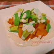 バターナッツかぼちゃとアボカドのサラダ〜キャラウエイの風味