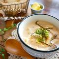 ペンネ入り豆乳とたらこの『クリーミースープ』&グラタンにも変身 by 桃咲マルクさん