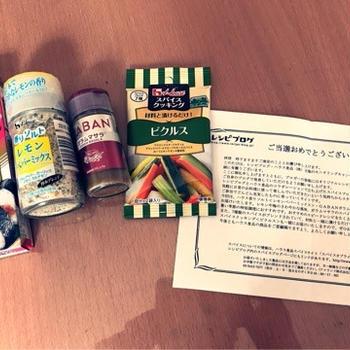 ハウス食品 スパイスレシピ☆