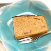 ホットケーキミックスで簡単!さつまいものスパイスケーキ