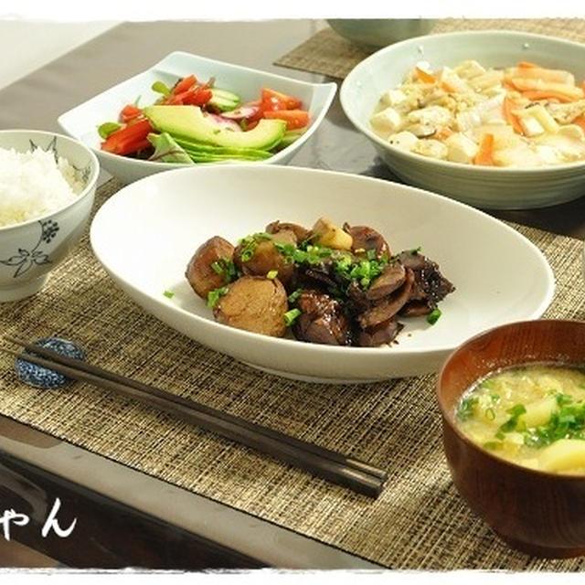 見た目真っ黒!さっぱりコクた~っぷりのバルサミコ煮の鶏肉と里芋で夕食!