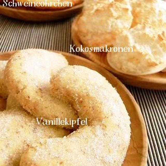 パン教室とドイツのクリスマスクッキー