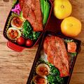 【今日のおべんと】ベーコンステーキと煮卵風のお弁当 ~お弁当用煮卵風レシピ~