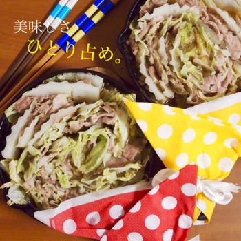 簡単朝ごはん!豚肉と白菜のミルフィーユ鍋で「ブーケファスト」*スキレット朝食*1人鍋