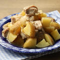 レンジで簡単作り置きレシピ。鶏もも肉とじゃがいものうま塩バターの作り方。