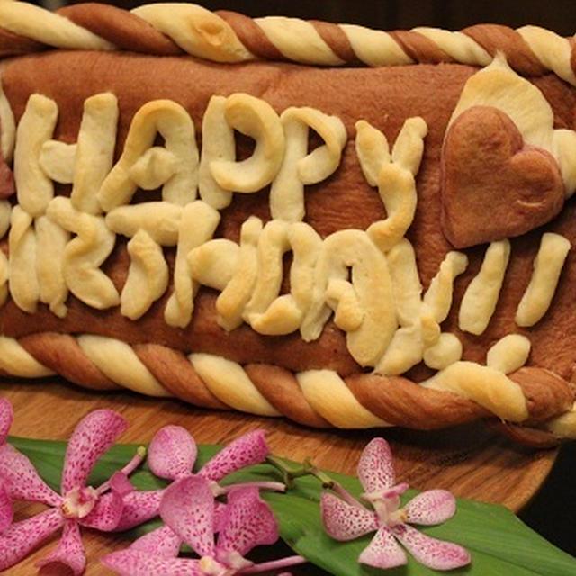 Happy Birthday オット!!