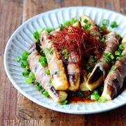 ♡レンジde8分♡超簡単!茄子の肉巻き♡【#豚ばら薄切り肉#時短#節約】