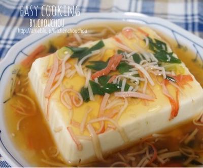 ほっとする優しい美味しさ♡豆腐のカニカマ餡かけ-簡単*時短*節約