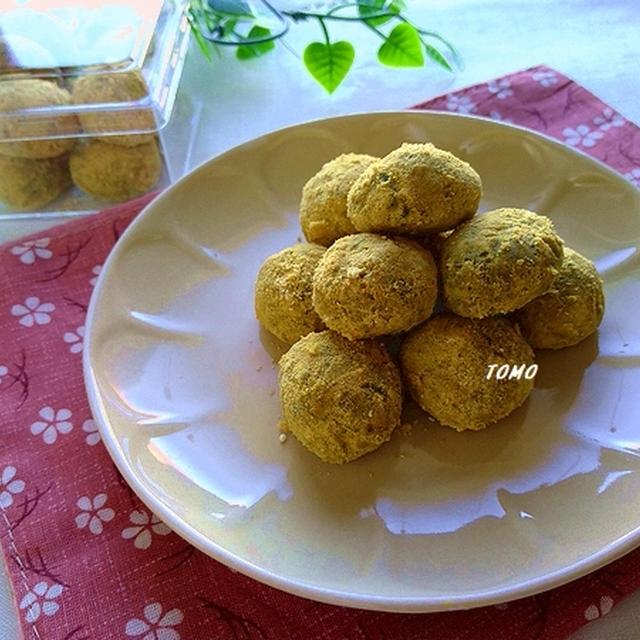 プレゼントにも♪簡単!黒ゴマ黄な粉こクッキー