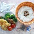 麺つゆで味が決まる☆ナスの大葉肉巻き弁当&昨日の手抜き夕食