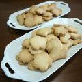 バター200gで作る♪簡単!サクサク☆型抜きクッキー♪