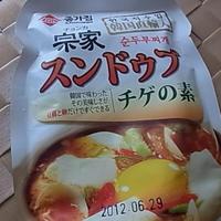 韓国食材を使って スンドゥブチゲ