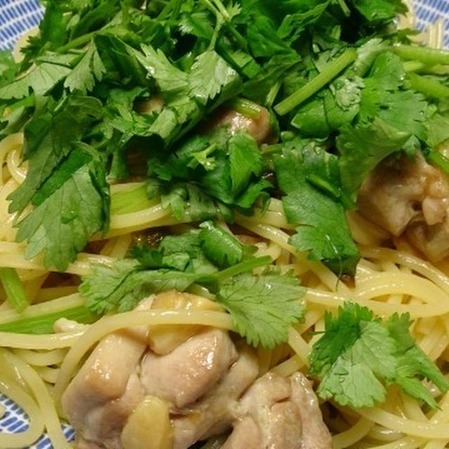 野郎飯流・鶏とパクチーのスパゲッティ 軽くアジア風