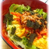 納豆とキムチのサラダ丼(レシピあり)