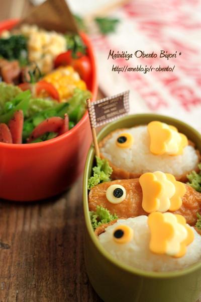 鯉のぼり稲荷弁当と作り方♪~キャラ弁~